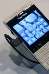No longer cool ...  BlackBerry smartphones