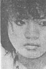 Murdered woman Pia Navida.