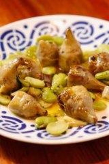 Alcachofa: pine mushroom and walnut mousse with jerusalem artichoke crisp.