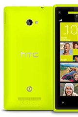 The HTC Windows Phone 8X.