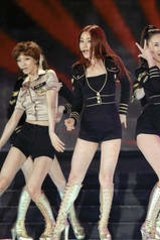 Stage presence … Nine Muses perform in Seoul in 2012.