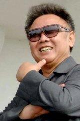 Former North Korean leader Kim Jong-il.
