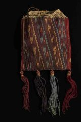 Pouch with tassels, circa AD400, wool and cotton, woven.