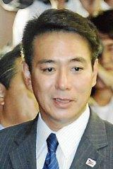 Seiji Maehara ... said Japan would take ''necessary actions''.