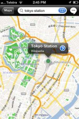 City Maps 2Go for iPhone.