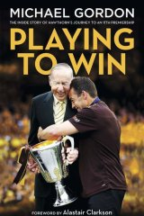 <i>Playing To Win</i> by Michael Gordon.