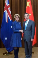 Foreign Minister Julie Bishop with her Chinese counterpart Wang Yi in December last year. The Chinese minister criticised Ms Bishop over her handling of China's air defence in the East China Sea.