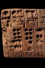 A cuneiform writing tablet (C.3000BC).