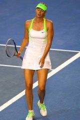 Out of steam ... Maria Sharapova.