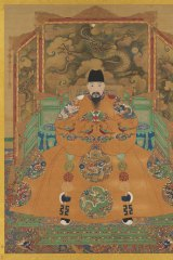 """Ming dynasty """"Portrait of the Hongzhi Emperor""""."""