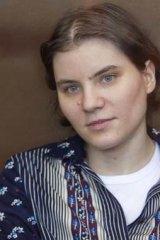 Supporting sister ... Yekaterina Samutsevich. Photo: AP