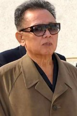 North Korean leader Kim Jong-il.