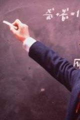 Vintage Wes: Jason Schwartzman in <i>Rushmore</i>.