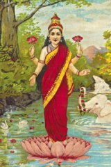 Standing Lakshmi ... an 1894 lithograph of the goddess.