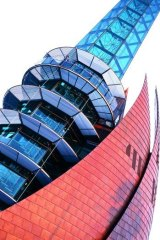 Perth's Bell Tower - state icon or giant satanic phallus?