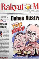 The cartoon that triggered a diplomatic row in 2006.