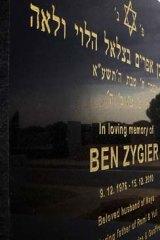 Ben Zygier's grave in Melbourne.