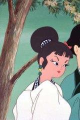 Trailblazer: 1958 anime <i>Hakujaden</i>.
