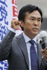 New target: Japanese Environment Minister Nobuteru Ishihara.