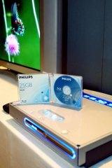Blu-Ray player.