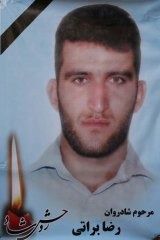 Died while in detention in PNG: Reza Barati.