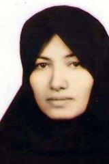 Sakineh Mohammadi-Ashtiani.