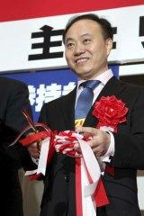 Former solar billionaire Shi Zhengrong.