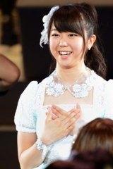 Happier times ... Minami Minegishi.
