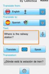 A screenshot of the app.