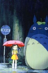 A still from <i>My Neighbour Totoro</i>.