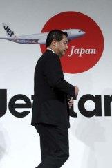 Jetstar Japan is still learning, says Japan Airlines chairman Masaru Onishi.