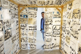 Abdul Karim Hekmat, at the door of Rushdi Anwar's work, The Notion of Place and Displacement.