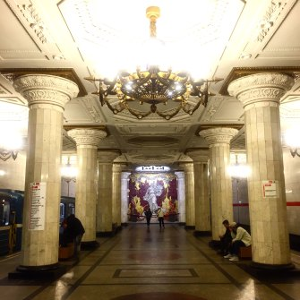 Avtovo metro station, St Petersburg.
