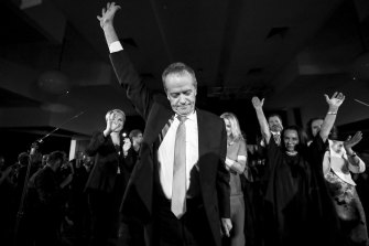 Bill Shorten at a campaign rally in Blacktown.