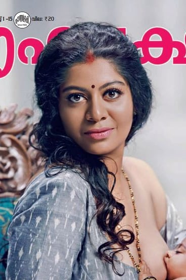 The cover of the March 2018 edition of India's women's magazine <i>Grihalakshmi</i> sought to break the taboo on public breastfeeding.