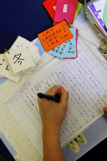 Effective teaching of Asian languages is particularly important for Australian cultural, economic and intellectual life.