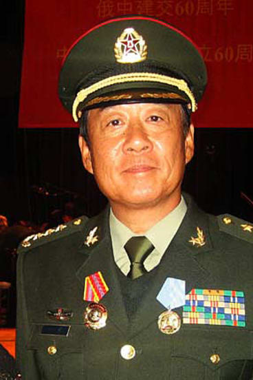 General Liu Yuan