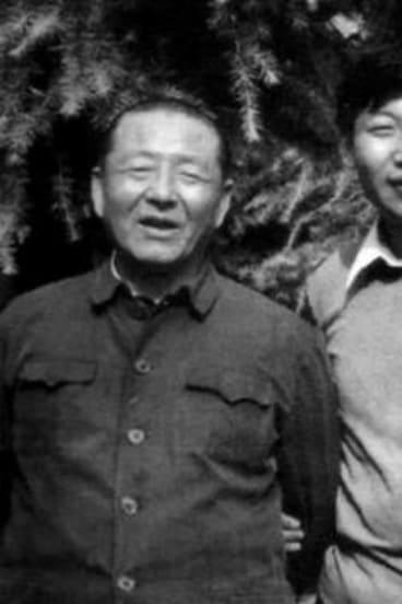 'Hero of the revolution' ... Xi Zhongxun, pictured with his son, Xi Jinping.