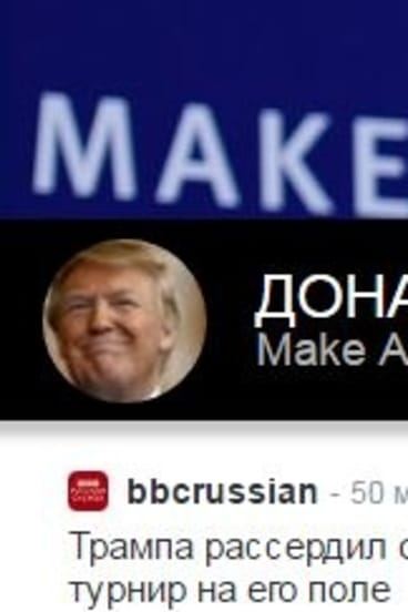 Make America Great Again - Russian style.