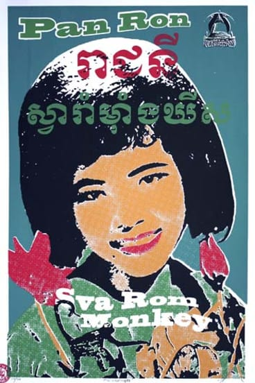 The Enigma by Sticky Fingers printing collective, featuring Cambodian singer the late Pan Ron.