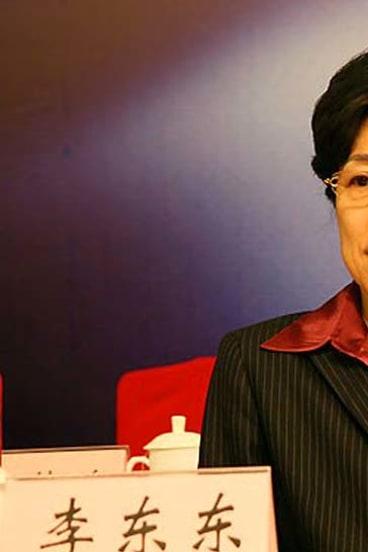 Li DongDong.