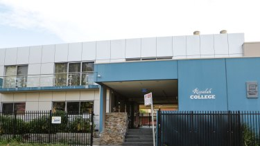 Rissalah College in Lakemba where Sharrouf's children went to school