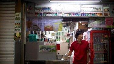 Civil life ... a still from <i>Tiong Bahru</i>.