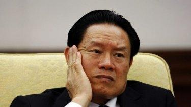 Under investigation: Zhou Yongkang.
