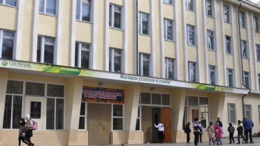 Upbringing ... The Tsarnaev  boys attended School No.1 in Makhachkala, the capital of Dagestan.