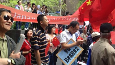Pro-China protesters outside the Japanese consulate in Melbourne.