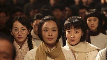 A still shot from propaganda blockbuster <i>Beginning of the Great Revival</i>.