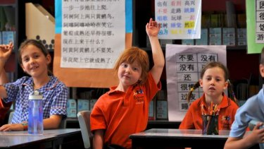 Bilingual students at Richmond West Primary School spend about half their week learning in Chinese.