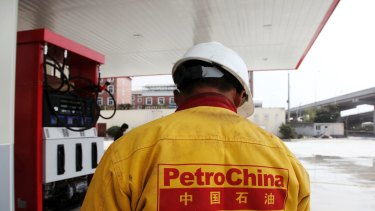 In current dollar terms,PetroChina's fall is the world's biggest-ever wipeout of shareholder wealth.