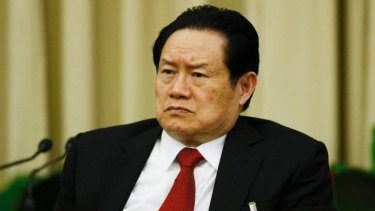 """I'm a believer: former Chinese security chief Zhou Yongkang has been linked to a fortune teller known as """"the sage of Xinjiang""""."""